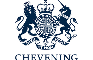 Applications for the UK Government's Chevening 2017/2018 Scholarships open