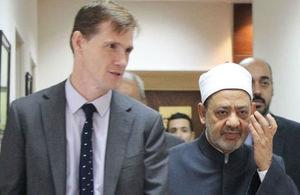 السفير البريطاني والإمام الأكبر شيخ الأزهر