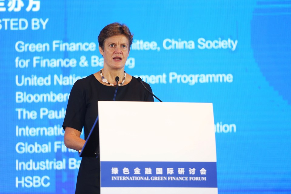 G20: how UK-China cooperation is greening global financial flows