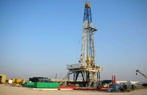 Pemba oil and gas