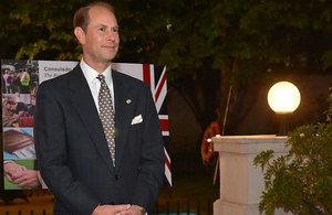 HRH Prince Edward, Earl of Wessex.