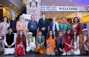 UK holds the 2nd annual 'UKinPak' public exhibition in Islamabad