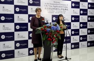 英国驻华大使访问西安,增进与中国西北地区联系
