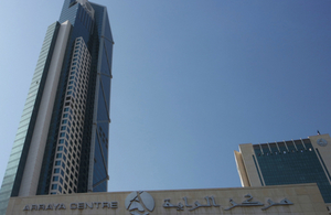 New Visa Application Center in Arraya Tower