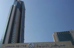 New Visa Application Center in Arraya Tower