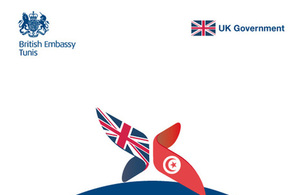 برامج دعم المملكة المتحدة لتونس لفترة 2016-2017