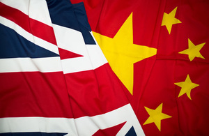UK-China discuss the next step for economic and trade relations