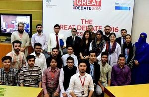 The GREAT Debate competition 2016-17 in Pakistan