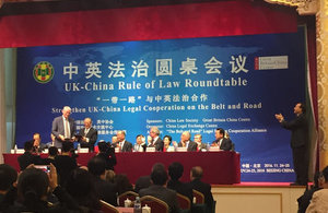 UK-China legal cooperation along the Belt and Road