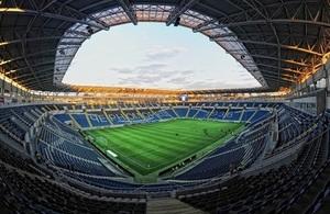 Chernomorets Stadium, Odesa, Ukraine