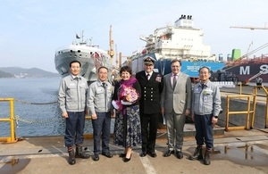 RFA Tiderace unveiled in South Korea