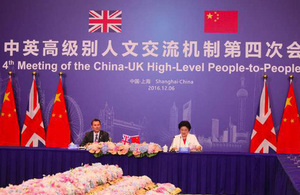 Joint Statement of the 4th meeting of the UK-China High-Level People to People Dialogue