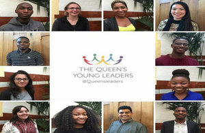 The Queen's Young Leaders Award 2017