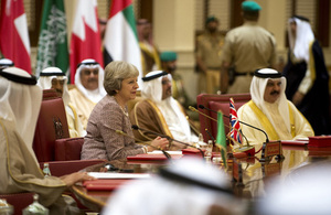 Prime Minister Theresa May at a plenary session of the Gulf Co-operation Council