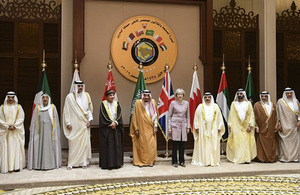 PM Gulf Co-operation Council