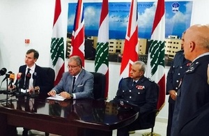 MOU signing ceremony between Ministry of Interior and British Embassy July 2016