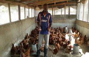 Adawele Integrated Farms