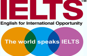 IELTS UKVI test dates in 2017