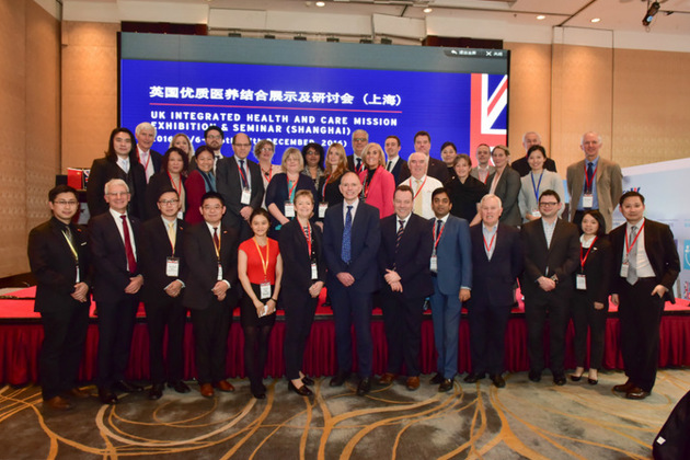 Group photo of the mission participants