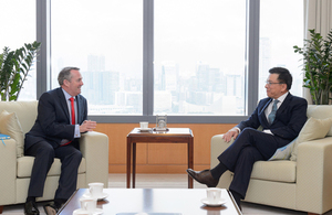 International Trade Secretary Liam Fox's first visit to Hong Kong