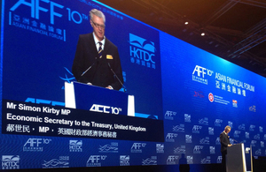 Economic Secretary's speech at the Asian Financial Forum in Hong Kong