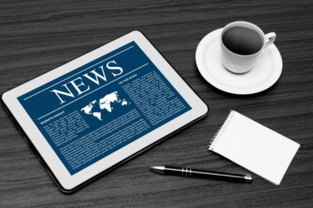 Edition 11 - GCA Newsletter