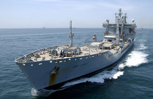 RFA Wave Knight (Library Pictures)