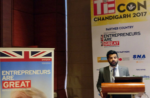 TiECON Chandigarh 2017