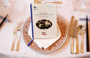 Nobu Tokyoと鴨川グランドホテルで駐日英国大使公邸の特別イベントの究極メニューを提供