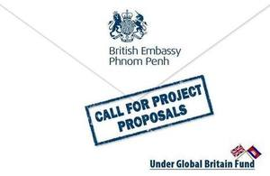 Call for project proposals