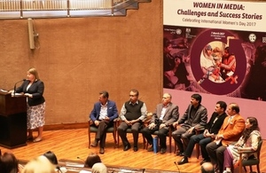 Female journalism to be given greater role in Pakistan'