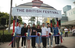 British Ambassador Asif Ahmad leads in the ribbon cutting of the Great British Festival