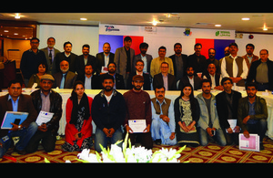 The British High Commission supports improved standards of Pakistani journalism