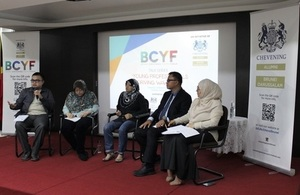 Chevening Alumni Brunei hosts Brunei Chevening Youth Forum Talk Series on Wawasan 2035