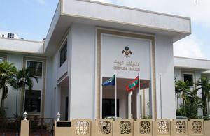 People's Majlis Maldives