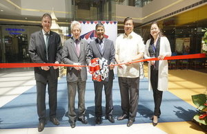 L-R: Mike Moon (DIT Manila Director), Richard Graham (Trade Envoy), Asif Ahmad (British Ambassador to the Philippines), Senator Frank Drilon