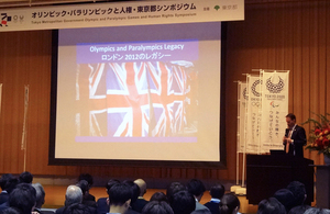 London 2012: sustaining the legacy