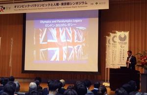 London 2012: sustaining the legacy