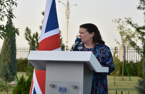 Queen's birthday celebration in Ashgabat on 16 June 2017