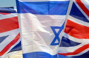 British and Israeli flags