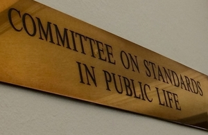 Committee Sign