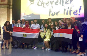 Chevening scholars from Egypt 2016/17