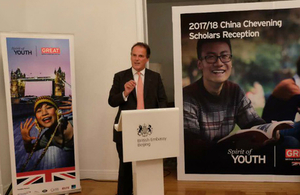 Minister Mark Field speaking at a Chevening event in China