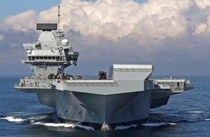 HMS Queen Elizabeth, the UK's new aircraft carrier, which was block built around the country. MOD Crown copyright