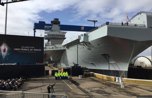 The Royal Navy's second new aircraft HMS Prince of Wales was named today in Rosyth. Crown Copyright.