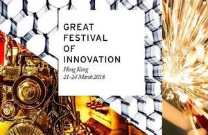 Hong Kong to host technology festival for cutting-edge British businesses