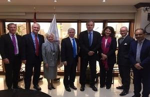 A group of British Parliamentarians visited Peru between 18 and 22 September 2017