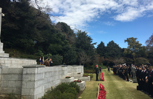 #LestWeForget - British Embassy Tokyo joins Remembrance Day Commemorations