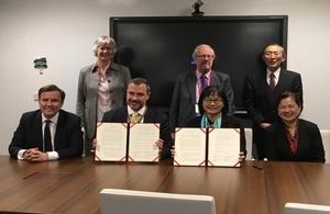 UK-Taiwan trade talk
