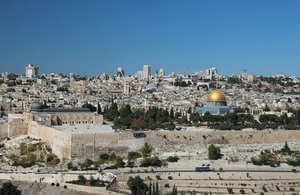 Read the 'PM statement on US decision to move embassy to Jerusalem: 6 December 2017' article